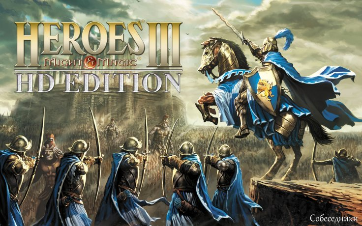 Heroes of Might and Magic III на андроид и iOs