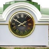 Часики на территории тульского кремля