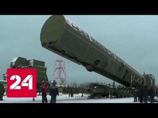 Новости:  Путин рассекретил новое русское оружие, которое не по зубам американской ПРО - Россия 24 -