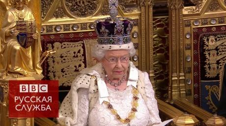 Королева Елизавета II выступила в парламенте - BBC Russian
