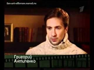 Антипенко и Такшина - Романы на съёмочной площадке