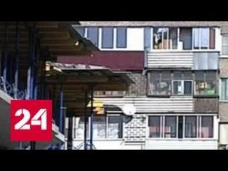 Новости:  Многоэтажка раздора в Воронеже: строительство приостановлено - онлайн