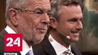 Новости:  Рекордный накал дебатов: кандидаты в президенты Австрии решают, чей Крым - онлайн