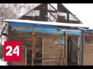 Новости:  В Саранске жителей аварийных бараков переселили в новостройки - Россия 24 - онлайн