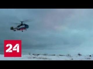 Новости:  В Баренцевом море пограничники изъяли контрабанду на 23 миллиона рублей - Россия 24 - онла