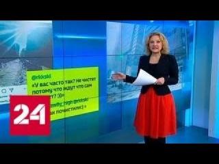 Новости:  Москвичи критикуют коммунальщиков, хотя вывезено уже 2 миллиона кубометров снега - Россия
