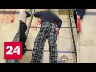 Новости: Сочинец заказал убийство родителей и маленькой сестры ради наследства - Россия 24 - онлайн