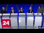 Новости:  Кандидаты в президенты не нашли общий язык друг с другом - Россия 24 - онлайн
