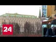 Новости: Виктория Журавлева: Трамп по-прежнему хочет изменить отношения с Россией - онлайн