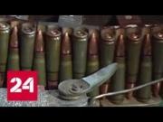 Новости: Патроны повышенной пробиваемости начали выпускать на Хабаровском оружейном заводе - Россия