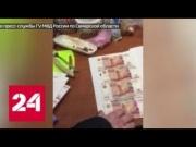 """Новости:  В Самаре разгорается новый коррупционный скандал вокруг регионального филиала """"Почты Росси"""