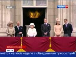 2014 Новости дня - Королева Великобритании Елизавета II постепенно сдает полномочия...