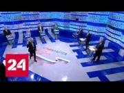 Новости:  Кандидаты в президенты и доверенные лица проводят встречи по всей стране - Россия 24 - онл