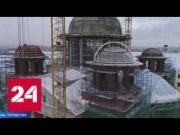 Новости: В Татарстане возрождают Собор Казанской иконы Божьей матери - Россия 24 - онлайн