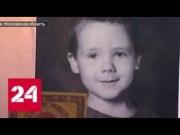 Новости:  Отец погибшего в Балашихе мальчика и виновница ДТП снова встретились в суде - Россия 24 -