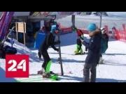 Новости:  Российские паралимпийцы готовятся к Играм на Сахалине - Россия 24 - онлайн