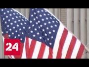 Новости: Леонид Слуцкий: разговор президентов РФ и США как никогда конструктивен - онлайн