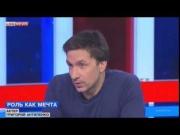 Григорий Антипенко - интервью