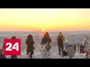 Новости: В Мурманске встретили первый в этом году рассвет - Россия 24 - онлайн